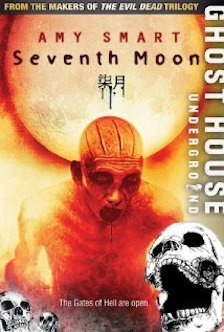 Seventh Moon movie poster by Haxan Films with Robin Cowie as Producer